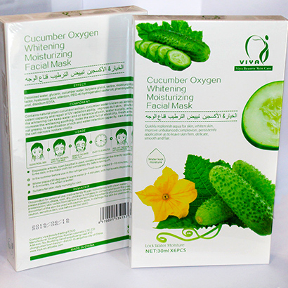 Cucumber Oxygen Whitening Moisturizing Facial Mask